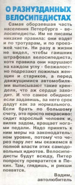 http://ddvt.narod.ru/Files/velofotoprikol/x_6c9d5df9.jpg